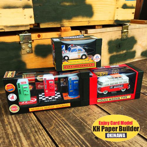 インディアンモーターサイクルINDHIANMOTORCYCLEハーレーHarleyシャドーボックスShadow boxペーパークラフトPaper CraftポルタアンドゲートPORTAANDGATE