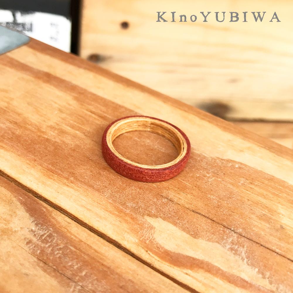 ポルタアンドゲートPORTAANDGATE、ハンドメイド、木、指輪、RING、HANDMADE、木の指輪、KInoYUBIWA、沖縄、MADEINOKINAWA02