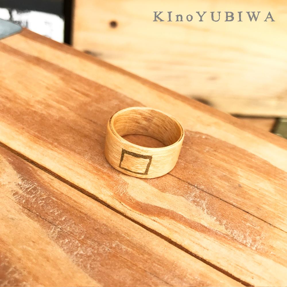 ポルタアンドゲートPORTAANDGATE、ハンドメイド、木、指輪、RING、HANDMADE、木の指輪、KInoYUBIWA、沖縄、MADEINOKINAWA01