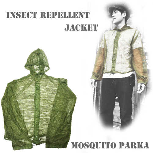 US INSECT REPELLENT JACKET/MOSQUITO PAKA (アメリカ軍インセクトリペレントジャケット/モスキートパーカー米軍放出品実物)