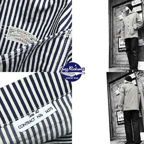 ポルタアンドゲートPORTAANDGATEバズリクソンズ【BUZZRICKSONS】US NAVY WW2 HICKORY STRIPE WORK JACKET(第二次世界大戦モデルヒッコリーストライプワークジャケット/スカジャン)送料無料04