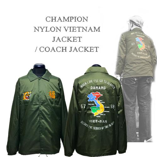 ポルタアンドゲートPORTAANDGATEチャンピオン【CHAMPION】NYLON VIETNAM JACKET/COACH JACKET(ベトジャン/コーチジャケット/ウインドブレイカー)01