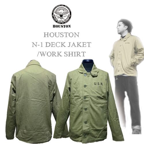 ポルタアンドゲートPORTAANDGATEヒューストン45周年記念限定/HOUSTON/ライトニング/Lightning/US NAVY N-1 DECK JACKET/SHIRT/70年代アメリカ海軍N-1デッキジャケット/シャツ/送料無料01