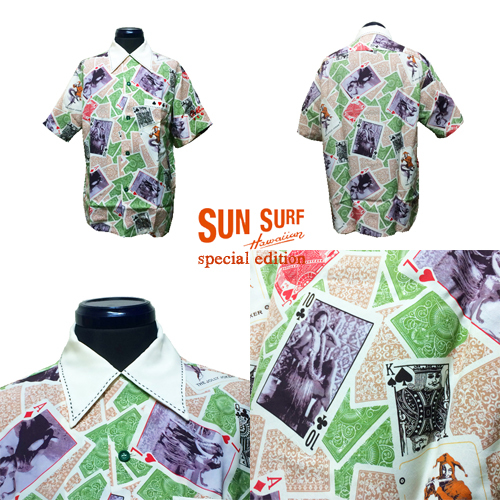 サンサーフ SS37258SUNSURF SPECIAL EDITION送料無料ALOHAKANAKA by ART VOGUE