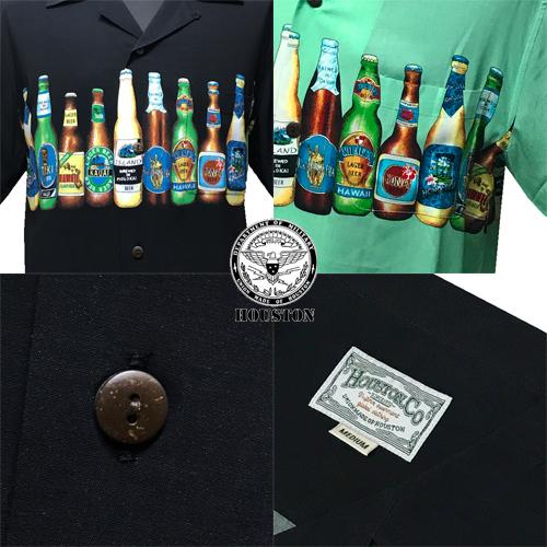 ポルタアンドゲート、PORTAANDGATE、海、リゾート、BBQ、バーベキュー、ヒューストン【HOUSTON】BEER BLACK&MINT ALOHA S/S SHIRT (ビールデザインレーヨンアロハ半袖シャツ)送料無料03
