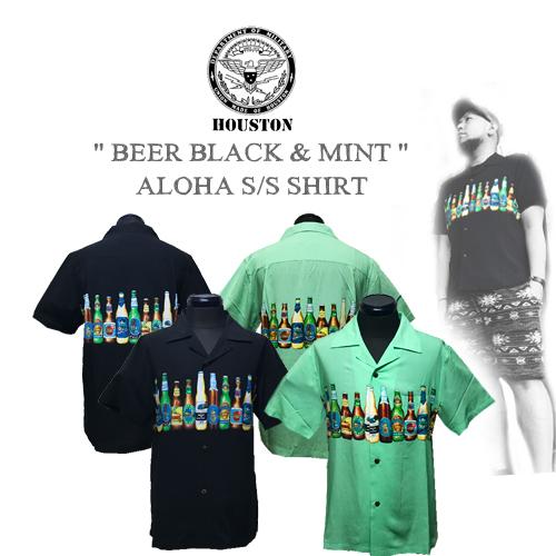 ポルタアンドゲート、PORTAANDGATE、海、リゾート、BBQ、バーベキュー、ヒューストン【HOUSTON】BEER BLACK&MINT ALOHA S/S SHIRT (ビールデザインレーヨンアロハ半袖シャツ)送料無料01