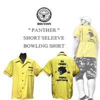 ヒューストン/HOUSTON × 刺繍ボーリングシャツ × イエローもあります!