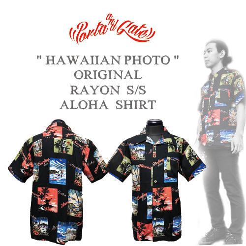 ポルタアンドゲート/PORTAANDGATE/HAWAIIAN PHOTO ORIGINAL RAYON S/S ALOHA SHIRT(オリジナルレーヨンアロハシャツ)OKINAWA/送料無料、アメカジ、ミリカジ、ミリタリー、ハワイアン、HAWAII、OKINAWA、01