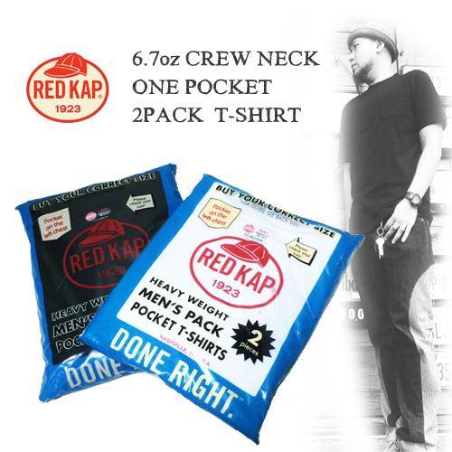 ポルタアンドゲートPORTAANDGATEレッドキャップ【RED KAP 】6.7oz CREW NECK ONE POCKET 2PACK S/S T-SHIRTS(クルーネックワンポケット2パックTシャツ)04