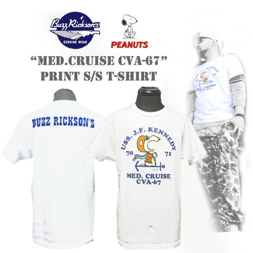 バズリクソンズ【BAZZRICKSONS 】PEANUTS SNOOPY MED.CRISE CVA-67 S/S T-SHIRTS (ピーナッツミッドクルーズ半袖Tシャツ)01