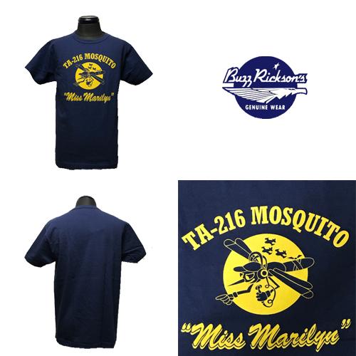 ポルタアンドゲートPORTAANDGATEバズリクソンズ【BAZZRICKSONS 】TA-216 MOSQUITO MISS MONROE PRINT S/S T-SHIRT(モスキートミスモンロープリント半袖Tシャツ)02