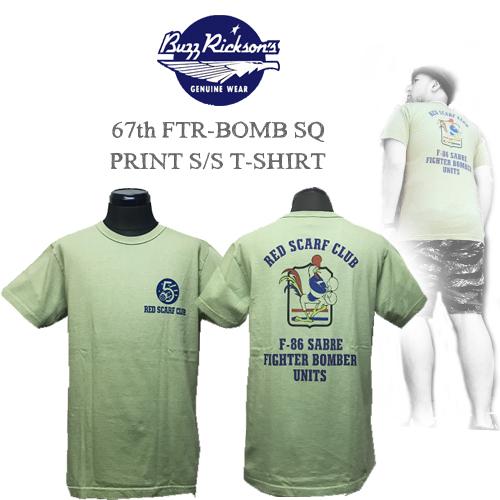 ポルタアンドゲートPORTAANDGATEバズリクソンズ【BUZZRICKSONS 】67TH TFTR-BOMB SQ PRINT S/S T-SHIRT(ファイターボンバースコードロンプリント半袖Tシャツ)01
