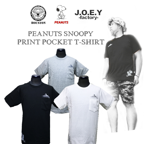 ポルタアンドゲートPORTAANDGATEヒューストン/HOUSTON/ピーナッツスヌーピー/PEANUTSSNOOPY/ジョーイファクトリー/JOEYFACTORY/POCKET S/S T-SHIRT(スヌーピーポケット半袖Tシャツ)01