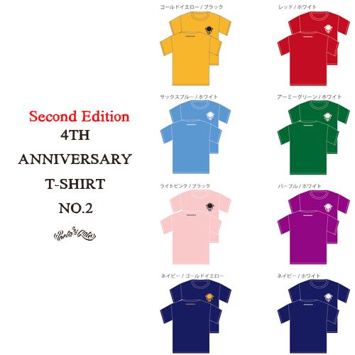 ポルタアンドゲート【PORTA AND GATE】3RD ANNIVERSARY T-SHIRTS(4周年記念Tシャツ)2018年、お祝い、周年祝い、コカコーラグラス、プレゼント、通販可能、全国発送、第二弾、セカンドエディション、シンプル、デザイン、02