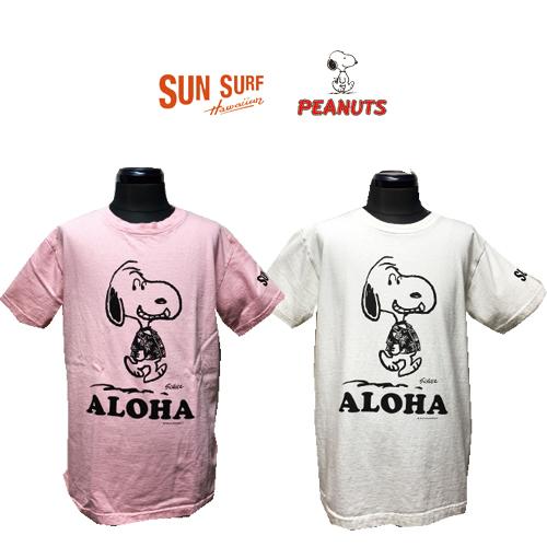 サンサーフ/SUNSURF/スヌーピー/PEANUTS SNOOPY/ALOHA PRINT S/S T-SHIRT(アロハデザイン半袖Tシャツ)送料無料、東洋エンタープライズ、ハワイ、HAWAII、ハワイアン、アメリカン、アメカジ、ミリカジ02