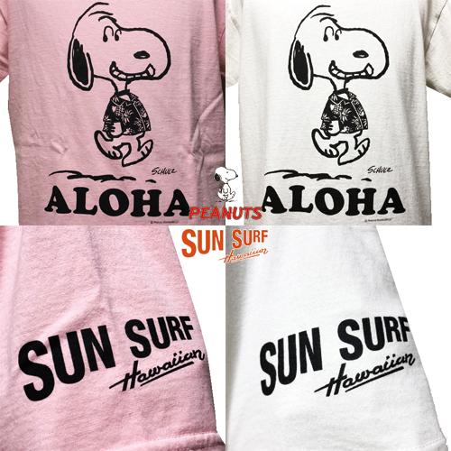 サンサーフ/SUNSURF/スヌーピー/PEANUTS SNOOPY/ALOHA PRINT S/S T-SHIRT(アロハデザイン半袖Tシャツ)送料無料、東洋エンタープライズ、ハワイ、HAWAII、ハワイアン、アメリカン、アメカジ、ミリカジ03