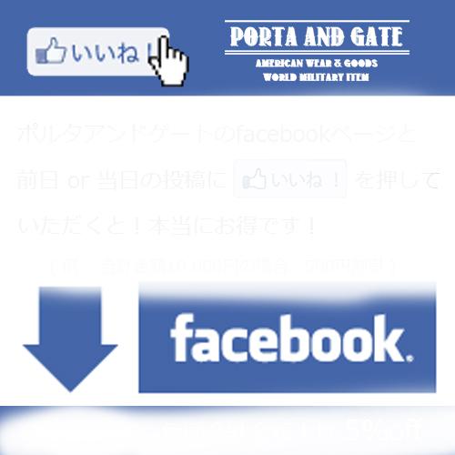 facebookservice