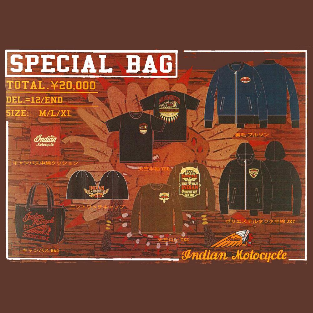 2017年indhianmotocycle special bag(福袋)先行予約開始!ポルタアンドゲートPORTAANDGATE