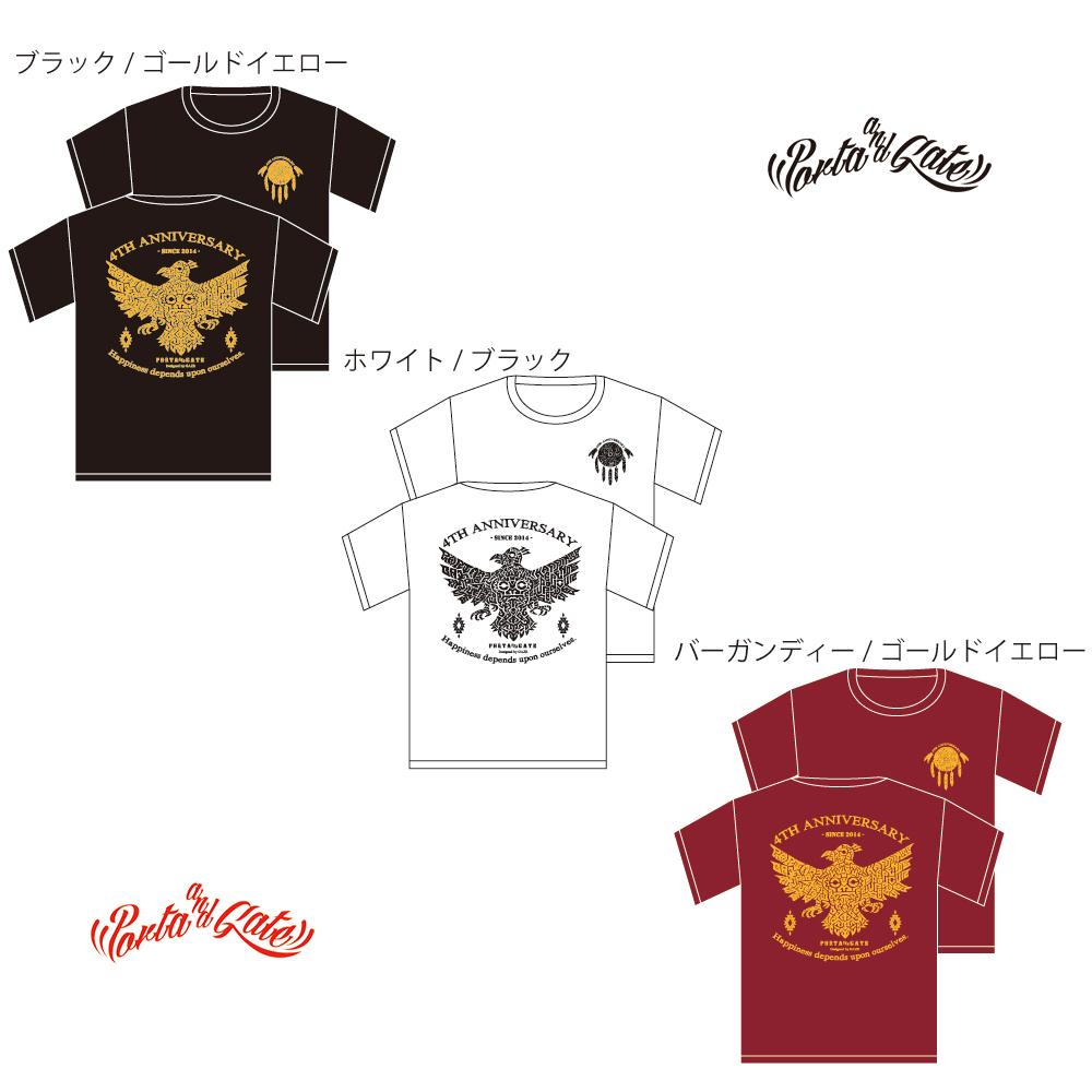 ポルタアンドゲート【PORTA AND GATE】3RD ANNIVERSARY T-SHIRTS(4周年記念Tシャツ)2018年、お祝い、周年祝い、コカコーラグラス、プレゼント、通販可能、全国発送10