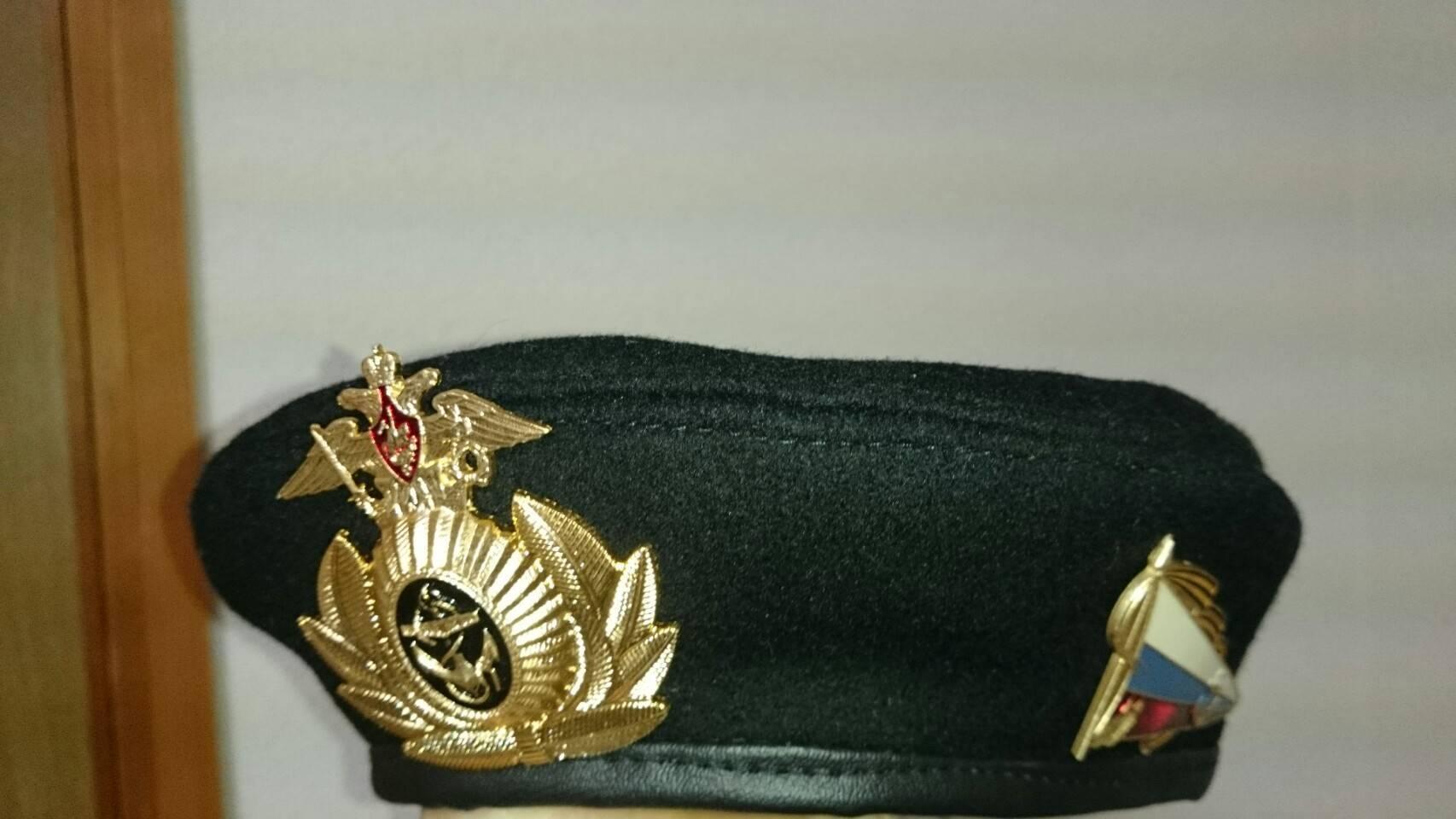 海軍歩兵 制帽