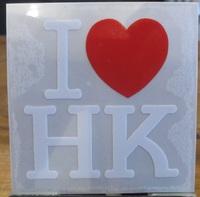 ゲロバナナのI LOVE HK