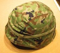 ゲロバナナのヘルメット
