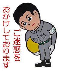 ゲロバナナの大阪店のお知らせ