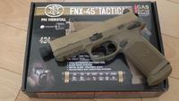 FNX-45レビュー?(いまさら)