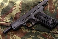 五一式拳銃