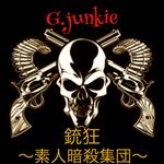 G.junkie