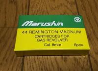 マルシン工業 リアルXカートリッジ 8mm