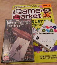 Game Maket 2018