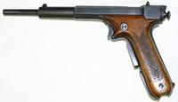 日野式自動拳銃