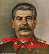 同志よ!!