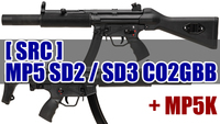[ SRC ] MP5SD2 / MP5SD3 / MP5K CO2GBB 実射レビュー