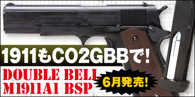 【CO2GBB】 VIPER TECH 2ndロット 5月中旬入荷! パーツも、そして…