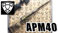 [ APS ] APM40 スナイパーライフル 【新製品情報】
