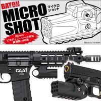 【ミニランチャー】  MICRO SHOT 再入荷&値下げ!