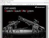 【 電子制御 】 CXP-MARS 詳細判明! ICS のFCU、『 SSS 』は一味違う!