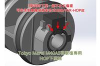 【M40A5】 3点支持ホップテンショナー新発売!