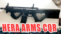 [ ICS ] HERA ARMS CQR 【新製品速報】