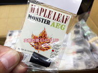 【MAPLE LEAF】 「変態の鑽石 HOP UP」他、新入荷・再入荷!