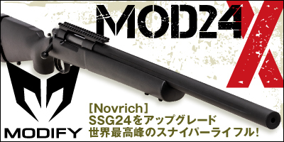 Vショーに MP5 CO2GBB