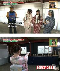 NMB48がシューティング !! (*^▽^*)
