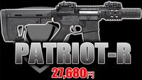 【 27,680円 フルメタル 】 [ APS ] PATRIOT-R レビュー