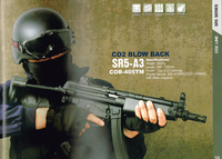 【CO2GBB】 MP5… K は? SD 系は?