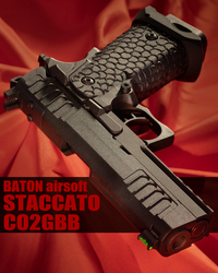 BS-STACCATO CO2GBB  本日新発売!