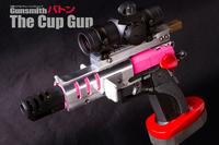 The Cup Gun