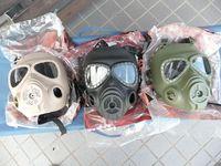 黒いガスマスク