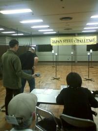 Japan Steel Challenge に参戦して